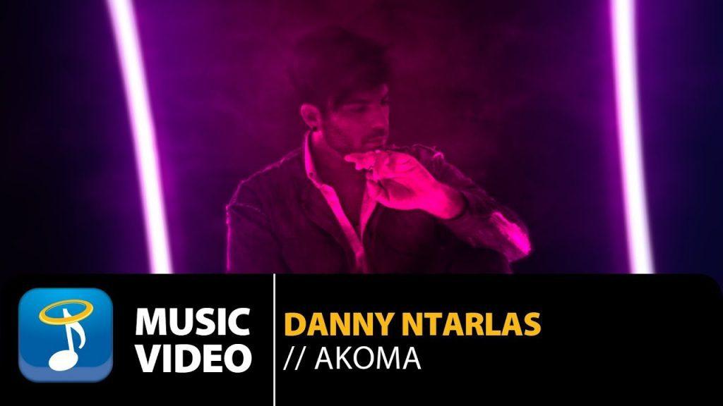 DANNY DARLAS – AKOMA (HEAVEN MUSIC)